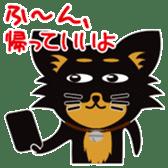 CHIHUAHUA in BLACK sticker #377970