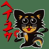 CHIHUAHUA in BLACK sticker #377979