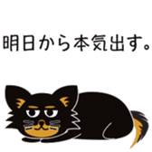 CHIHUAHUA in BLACK sticker #377983