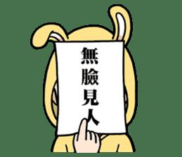 bunny sticker #377998