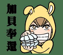 bunny sticker #378016