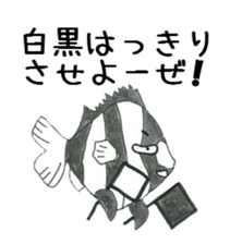Inhabitants of the Churaumi sticker #378112