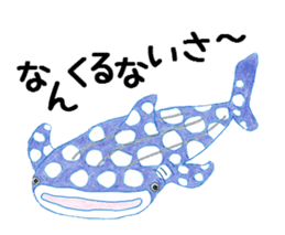 Inhabitants of the Churaumi sticker #378114