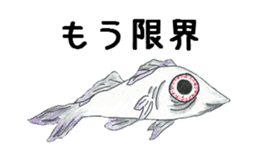 Inhabitants of the Churaumi sticker #378133
