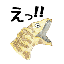 Inhabitants of the Churaumi sticker #378137
