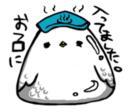rice ball bird sticker #378235