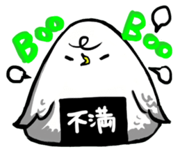 rice ball bird sticker #378256