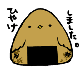 rice ball bird sticker #378257