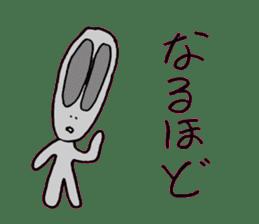 Little Mr. Little Gray sticker #379070