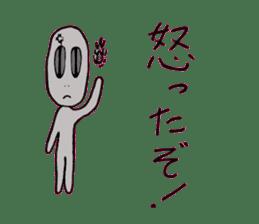 Little Mr. Little Gray sticker #379085