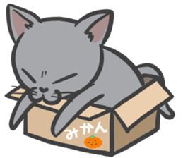 "Russian Blue cat ""MAITAKE"" sticker #379438"
