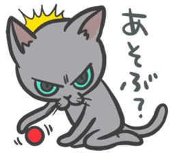"Russian Blue cat ""MAITAKE"" sticker #379439"