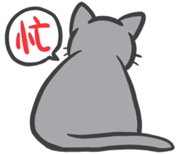 "Russian Blue cat ""MAITAKE"" sticker #379440"