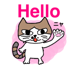 "Cat ""BIBI"" and pleasant friends. sticker #379625"