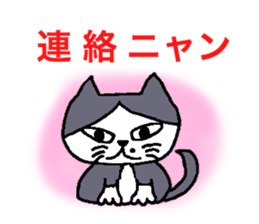 "Cat ""BIBI"" and pleasant friends. sticker #379628"