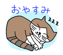 "Cat ""BIBI"" and pleasant friends. sticker #379635"