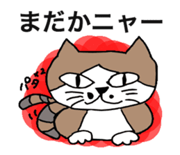 "Cat ""BIBI"" and pleasant friends. sticker #379636"