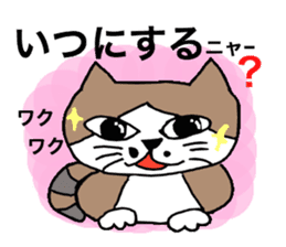 "Cat ""BIBI"" and pleasant friends. sticker #379637"