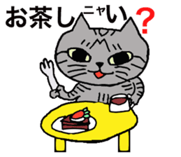 "Cat ""BIBI"" and pleasant friends. sticker #379639"
