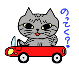 "Cat ""BIBI"" and pleasant friends. sticker #379640"