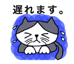 "Cat ""BIBI"" and pleasant friends. sticker #379642"