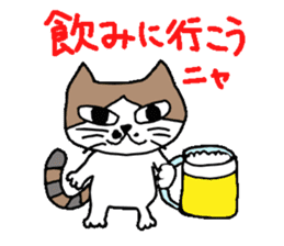 "Cat ""BIBI"" and pleasant friends. sticker #379645"