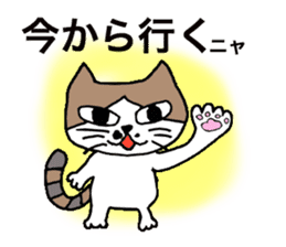 "Cat ""BIBI"" and pleasant friends. sticker #379646"