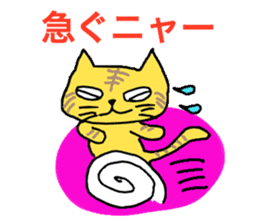 "Cat ""BIBI"" and pleasant friends. sticker #379648"