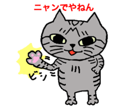 "Cat ""BIBI"" and pleasant friends. sticker #379653"