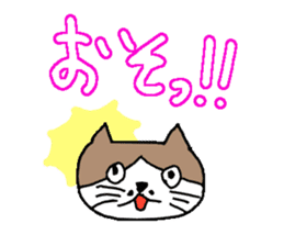 "Cat ""BIBI"" and pleasant friends. sticker #379657"