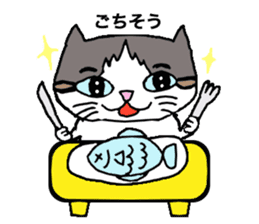 "Cat ""BIBI"" and pleasant friends. sticker #379660"