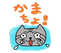 "Cat ""BIBI"" and pleasant friends. sticker #379662"
