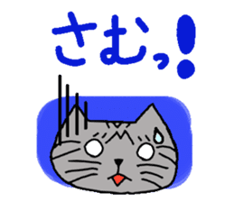 "Cat ""BIBI"" and pleasant friends. sticker #379663"