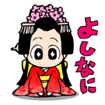Maru-hime! sticker #379745