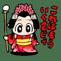 Maru-hime! sticker #379747
