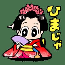 Maru-hime! sticker #379750