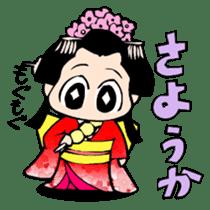 Maru-hime! sticker #379752