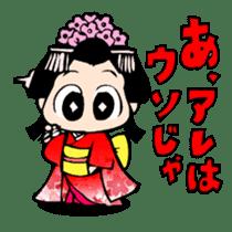 Maru-hime! sticker #379753