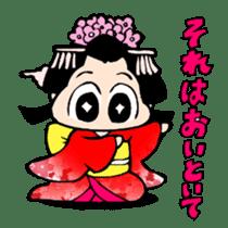 Maru-hime! sticker #379758