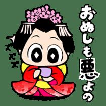Maru-hime! sticker #379759
