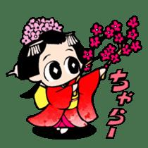 Maru-hime! sticker #379760