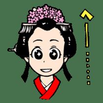 Maru-hime! sticker #379763