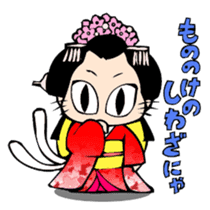 Maru-hime! sticker #379764