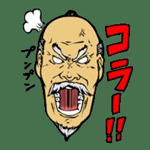 Maru-hime! sticker #379767