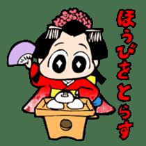 Maru-hime! sticker #379770
