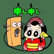 Maru-hime! sticker #379772