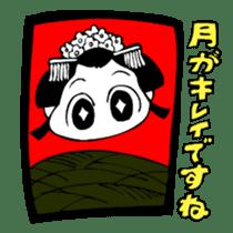 Maru-hime! sticker #379773
