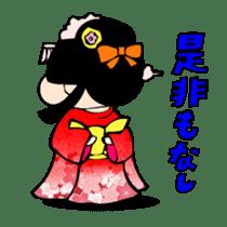 Maru-hime! sticker #379774