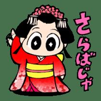 Maru-hime! sticker #379776