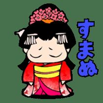 Maru-hime! sticker #379778